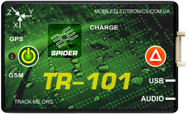 GPS мониторинг с трекером Spider TR-101 - надежное решение для тяжелых применений